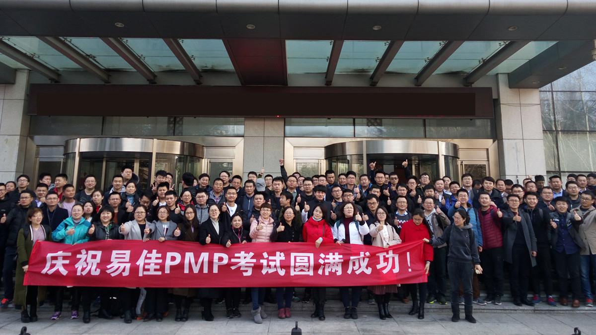 成为山东首家NPDP考培中心